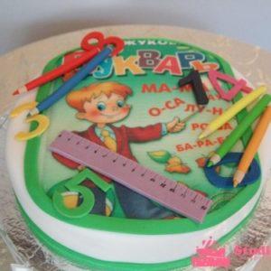 Торт «У перший раз в перший клас»