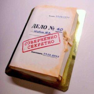 Креативний торт «Абсолютно секретна справа»