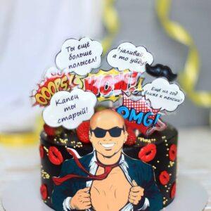 Оскорбительный торт для мужчины