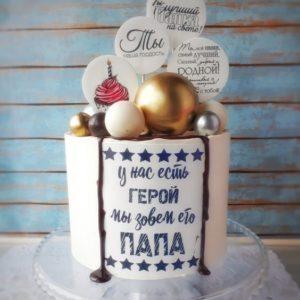 Торт для тата